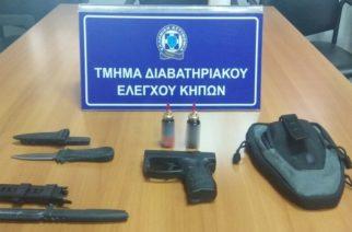 Αλεξανδρούπολη: Με μαχαίρια και πιστόλι παραλυτικού σπρέι συνελήφθη ζευγάρι στους Κήπους
