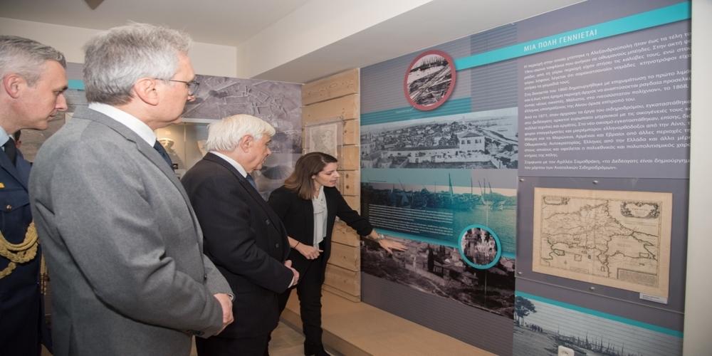 Ο Πρόεδρος της Δημοκρατίας επισκέφθηκε το Ιστορικό Μουσείο Αλεξανδρούπολης