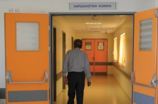 Νοσοκομείο Διδυμοτείχου: Λύση με την άμεση μετακίνηση για 3,5 μήνες καρδιολόγου απ' το Π.Γ.Ν.Αλεξανδρούπολης