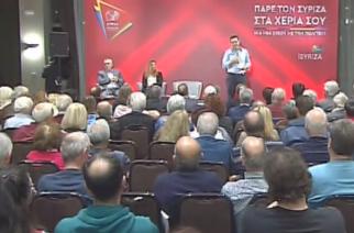 Αλεξανδρούπολη: Συναντήσεις με δημάρχους, Μητροπολίτη και συζήτηση με τον κόσμο ο Αλέξης Τσίπρας (ΒΙΝΤΕΟ+φωτό)