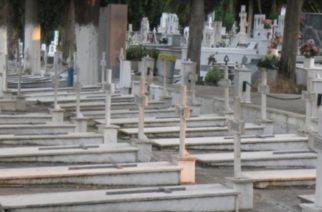 Δωρεάν παραχώρηση στο δήμο Αλεξανδρούπολης οικοπέδου 5 στρ. στον Απαλό για νεκροταφεία και πάρκινγκ