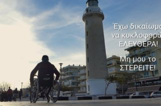 Το μήνυμα του Δημάρχου Αλεξανδρούπολης Γιάννη Ζαμπούκη, για την Παγκόσμια Ημέρα Ατόμων με Αναπηρία