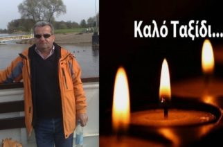 Αλεξανδρούπολη: Θλίψη και πένθος για τον θάνατο του Χρήστου Κούτρα- Διευθυντή του 1ου ΕΠΑΛ
