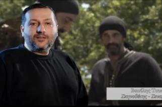 Ταινία για την Επανάσταση της Θράκης και το ολοκαύτωμα Σαμοθράκης, από τον Βασίλη Τσικάρα