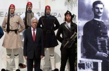 Στις 17 Δεκεμβρίου παρουσιάζεται επίσημα η ένταξη της Θρακιώτικης παραδοσιακής ενδυμασίας στην Προεδρική Φρουρά