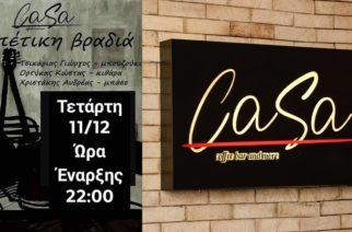 Ορεστιάδα: Ρεμπέτικη βραδιά απόψε στο Casa, για μοναδικές στιγμές διασκέδασης