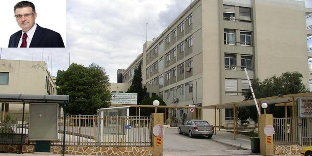 """Πέτροβιτς: """"Έγινε η παραλαβή του παλαιού νοσοκομείου από την Περιφέρεια ΑΜΘ – Θα μπουν περίφραξη και Security"""""""