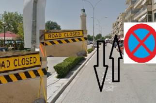 Αλεξανδρούπολη: Διπλής κατεύθυνσης το ένα ρεύμα της Βασιλέως Αλεξάνδρου στην παραλιακή με παρέμβαση Ζαμπούκη