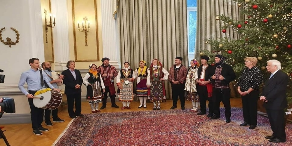 Κάλαντα και χοροί της Θράκης παραμονή Πρωτοχρονιάς στον Πρόεδρο της Δημοκρατίας Προκόπη Παυλόπουλο