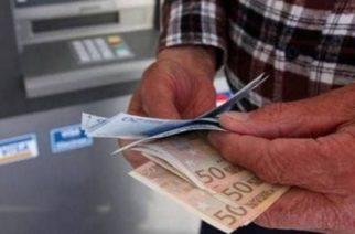 Συντάξεις: Έρχονται αυξήσεις μέχρι και 252 ευρώ, από 30 χρόνια ασφάλισης και πάνω