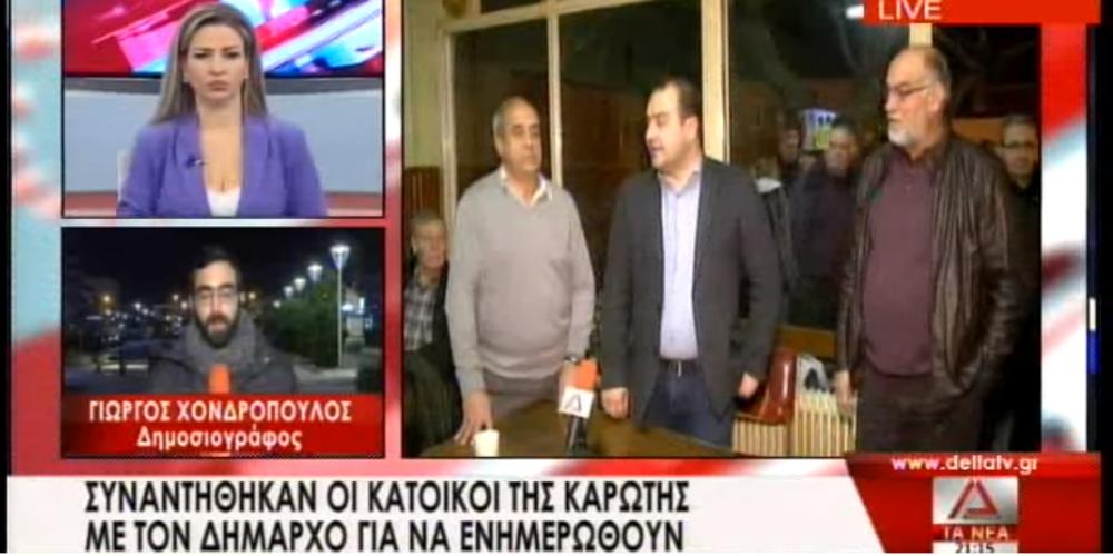 """ΒΙΝΤΕΟ: """"Κιτρινισμός"""" κατά την Χ.Κουματζίδου τα ΑΠΟΚΑΛΥΠΤΙΚΑ ρεπορτάζ μας για την συνάντηση Χρυσοχοίδη-Χατζηγιάννογλου"""