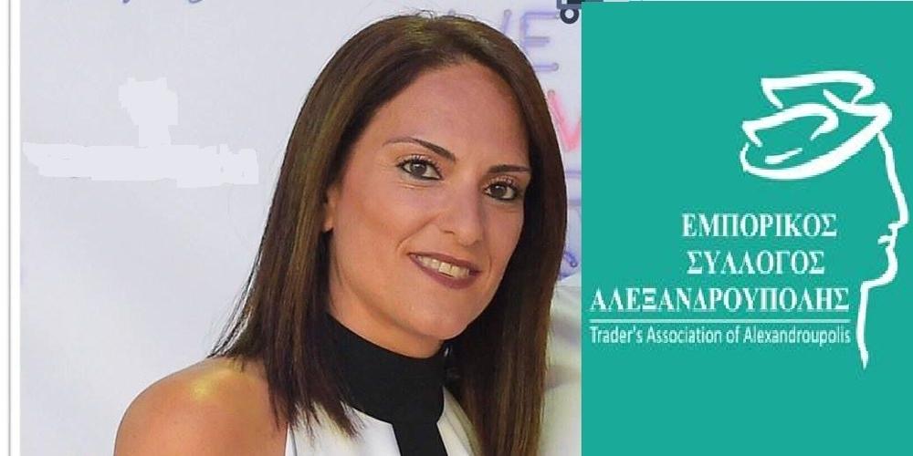 Βίβιαν Κουρμπανιάν: Η αγορά της Αλεξανδρούπολης δεν ήταν «παγωμένη» τις ημέρες των εορτών