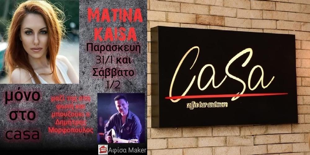 Ορεστιάδα: Βραδιά live απόψε στο Casa, με την εντυπωσιακή Ματίνα Καίσα