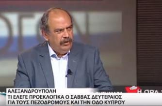 ΒΙΝΤΕΟ: Τι έλεγε προεκλογικά ο Σάββας Δευτεραίος για την πεζοδρόμηση της οδού Κύπρου και πεζόδρομους