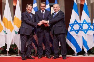 EastMed: Υπεγράφη η ιστορική συμφωνία Ελλάδας-Κύπρου-Ισραήλ και με ρήτρα για την ασφάλεια