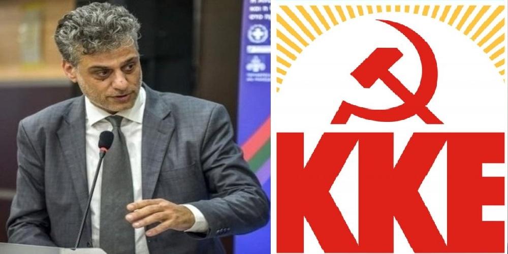 Μαυρίδης κατά βουλευτών του ΚΚΕ που τον κατήγγειλαν στην Βουλή: Είμαι αγανακτισμένος μαζί σας