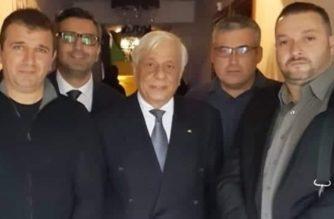 Συνάντηση των Συνοριοφυλάκων Έβρου με τον Πρόεδρο της Δημοκρατίας Προκόπη Παυλόπουλο