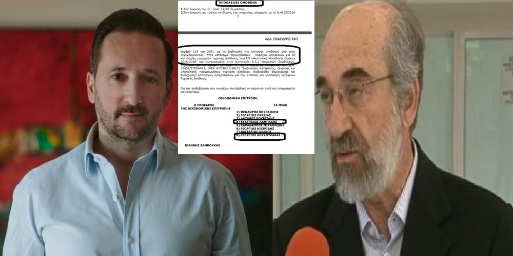 ΑΠΟΚΑΛΥΨΗ: Ο Λαμπάκης που… ουρλιάζει, ψήφισε εξουσιοδοτώντας τον δήμαρχο Γ.Ζαμπούκη να επιλέξει ανάδοχο του έργου!!!
