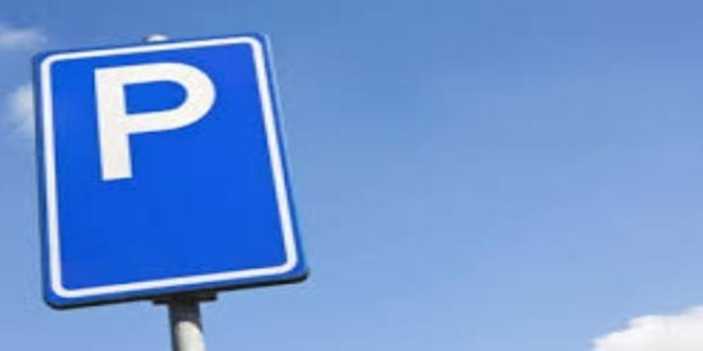 Δήμος Αλεξανδρούπολης: Ανανεώστε την κάρτα στάθμευσης για το έτος 2020