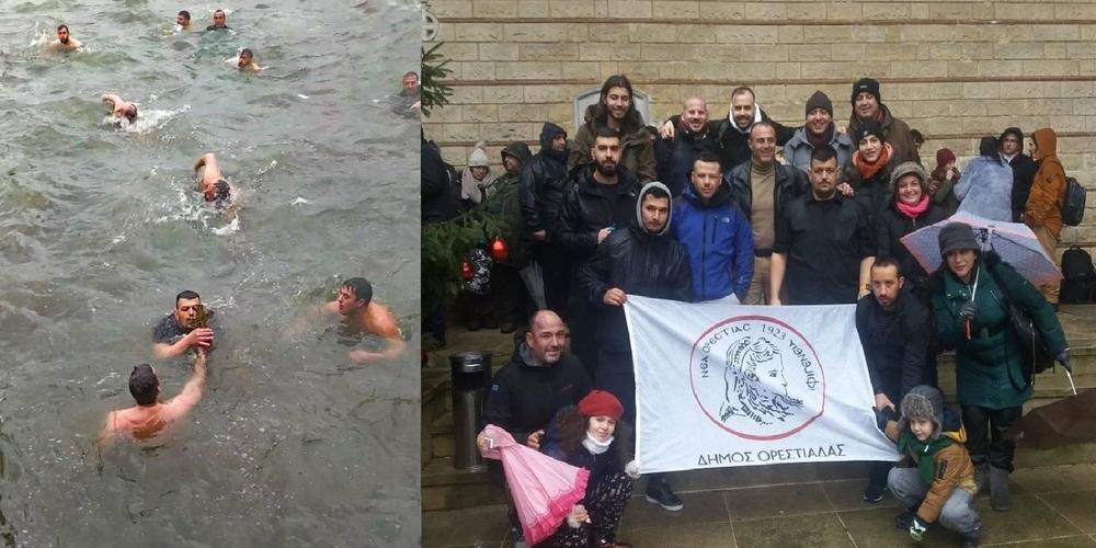 Οι Εβρίτες έδωσαν και φέτος το παρόν στην Κωνσταντινούπολη για τα Θεοφάνεια