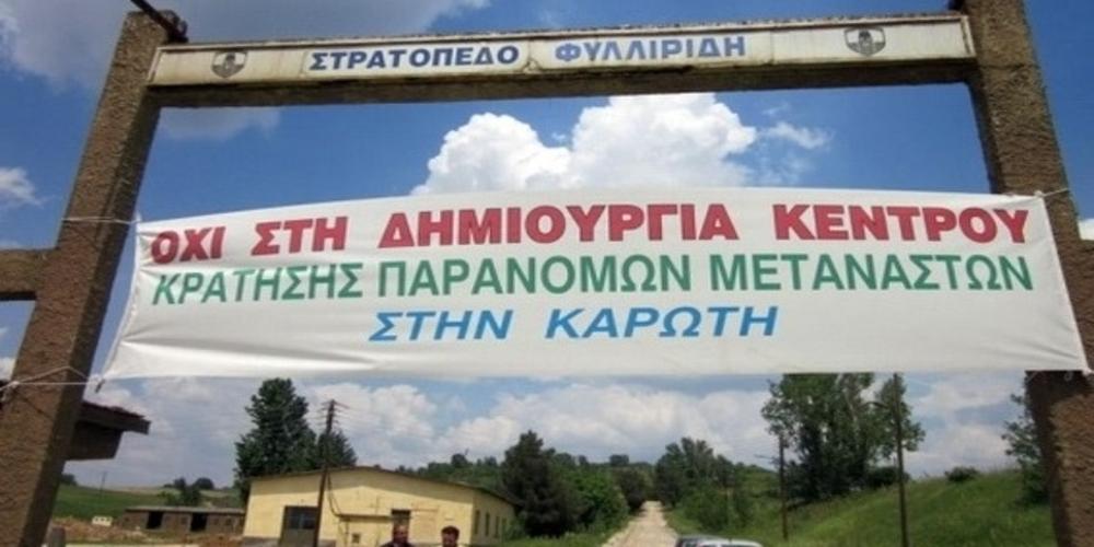 Χατζηγιάννογλου: Η Κυβέρνηση ζήτησε να γίνει Προαναχωρησιακό Κέντρο Κράτησης λαθρομεταναστών στην Καρωτή – Πανηγυρική επιβεβαίωση Evros-news.gr