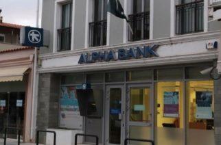 """Δημοτικό Συμβούλιο Σουφλίου για κλείσιμο του υποκαταστήματος ALPHA BANK: """"Αν επιμείνετε θα αντιδράσουμε δυναμικά"""""""