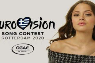 Η 18χρονη Εβρίτισσα Στεφανία Λυμπερακάκη απ' το Σοφικό Διδυμοτείχου, θα εκπροσωπήσει την Ελλάδα στην Eurovision