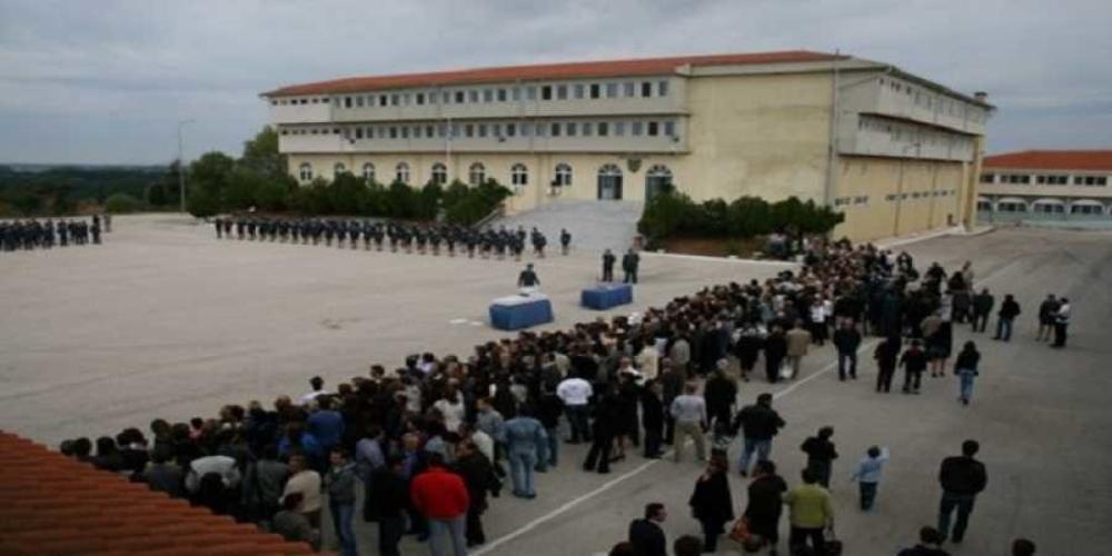 Έρχονται προσλήψεις διδακτικού προσωπικού στην Σχολή Αστυφυλάκων Διδυμοτείχου
