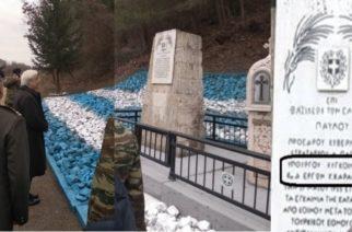 Πύθιο: Συγκίνηση Προέδρου της Δημοκρατίας, μπροστά στην αναμνηστική στήλη για τον εθνάρχη Κωνσταντίνο Καραμανλή