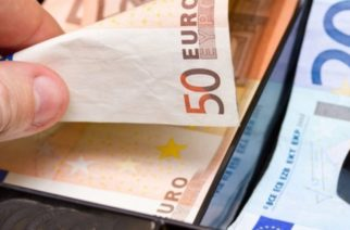 Ορεστιάδα: Συνέλαβαν ζευγάρι Βουλγάρων που έκλεψαν χρήματα από σπίτι ηλικιωμένου στο Ορμένιο