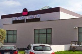 Επιστολή ΕΦΚΑ σε Επιτροπή Παιγνίων: Κλείστε τώρα τo καζίνο Αλεξανδρούπολης και όσα δεν πληρώνουν
