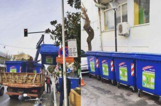 Καινούργιοι κάδοι ανακύκλωσης αντικαθιστούν τους φθαρμένους στον δήμο Αλεξανδρούπολης