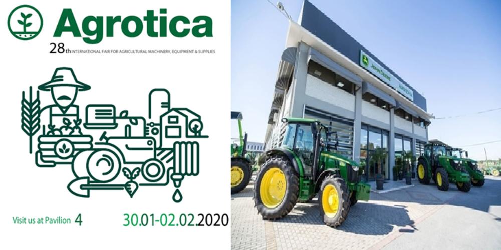 Η Agrotech S.A σας περιμένει στην 28η Διεθνή Έκθεση Agrotica 2020