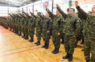 Σουφλί: Ορκωμοσία 500 νεοσυλλέκτων της 50ης Ταξαρχίας στο κλειστό γυμναστήριο(ΒΙΝΤΕΟ+φωτό)