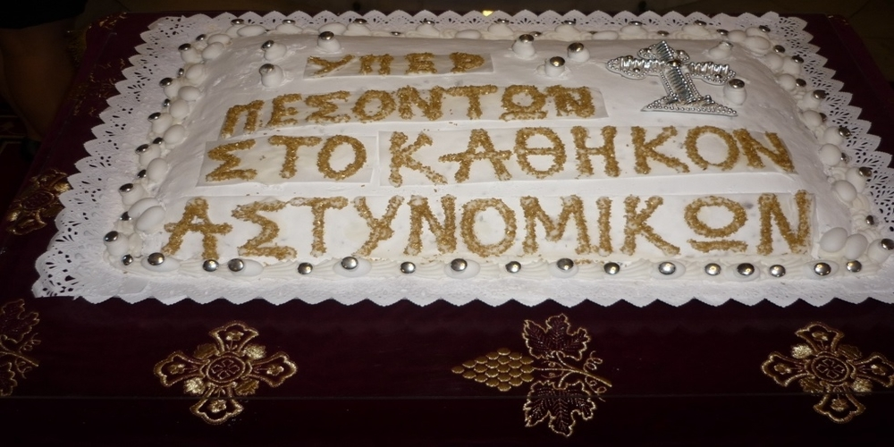 Αστυνομικοί Αλεξανδρούπολης: Ετήσιο μνημόσυνο στη μνήμη των πεσόντων στο καθήκον Αστυνομικών την Κυριακή