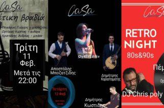 Εβδομάδα αξέχαστης διασκέδασης με βραδιές Live στο Casa, το μοναδικό ελληνάδικο της Ορεστιάδας