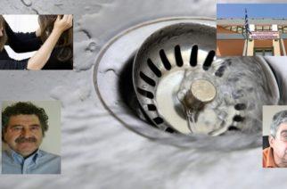 Το Σιφώνι: Mαλλιοτραβήγματα: Χαρακτηρισμός των γυναικείων κυρίως καβγάδων και το… Πολυκοινωνικό!!!