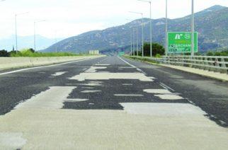 Εργαζόμενοι Εγνατίας: Το ΤΑΙΠΕΔ φταίει για την κακή κατάσταση του δρόμου και τα διόδια