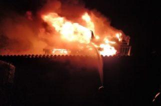 Διδυμότειχο: Πυρκαγιά σε σπίτι στο Σοφικό, από φωτιά που έβαλαν λαθρομετανάστες