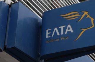 """ΕΛΤΑ: Η Κυβέρνηση ΣΥΡΙΖΑ σε 4 χρόνια έκλεισε 70 καταστήματα, άφησε ζημιές 115 εκατ. και """"φωνάζει"""""""