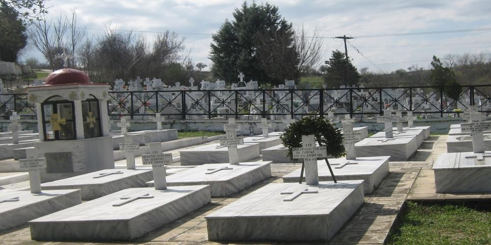 Διδυμότειχο: Τρισάγιο στο Στρατιωτικό Νεκροταφείο από την 16η Μεραρχία
