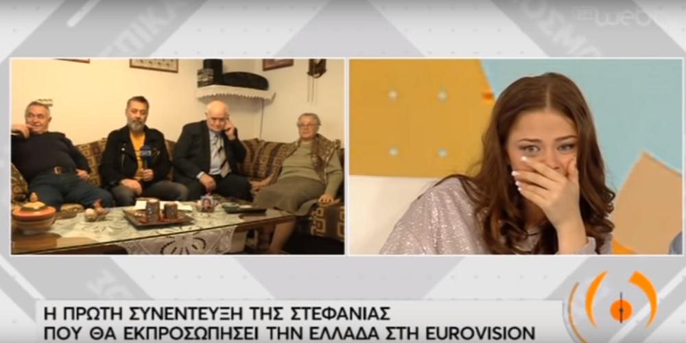 Στεφανία Λυμπερακάκη: Έκλαψε όταν είδε τους παππούδες και την γιαγιά της από Σοφικό, Θούριο [βίντεο]