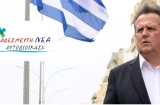 Μυτιληνός: Χαιρόμαστε που η δημοτική αρχή υιοθετεί τις προτάσεις μας, για το καλό των πολιτών