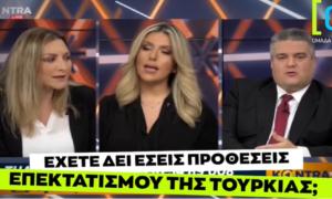 """ΒΙΝΤΕΟ: Έγινε viral η δήλωση της Νατάσας Γκαρά """"Έχετε δει εσείς προθέσεις επεκτατισμού της Τουρκίας;"""""""