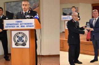 Τελετή ανάληψης καθηκόντων του νέου Γενικού Περιφερειακού Αστυνομικού Διευθυντή Ανατολικής Μακεδονίας-Θράκης Πασχάλη Συριτούδη