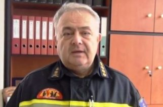 Ο Εβρίτης Αρχιπύραρχος Κωνσταντίνος Δαδούδης, νέος Διοικητής Περιφερειακής Διοίκησης Ανατολικής Μακεδονίας-Θράκης