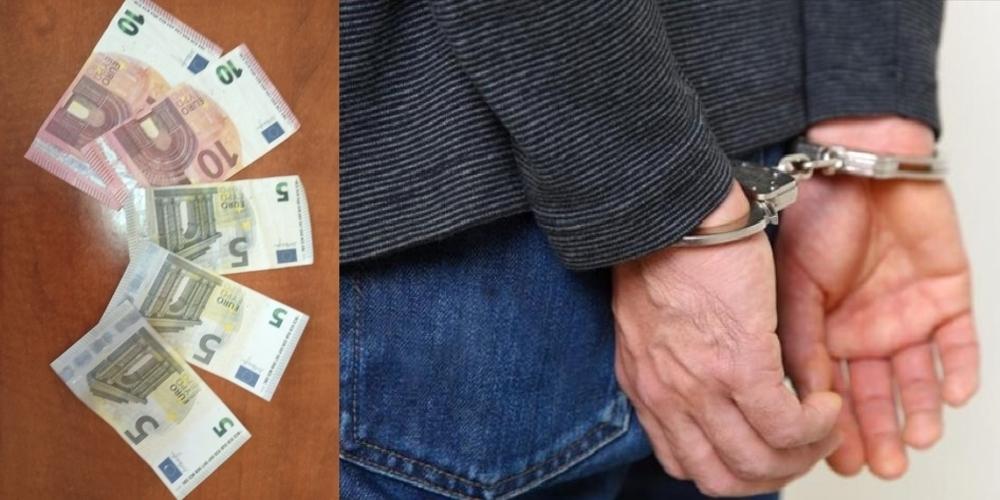 Διδυμότειχο: Χειροπεδες σε 30χρονο που είχε πλαστά χαρτονομίσματα – Πως τον συνέλαβαν