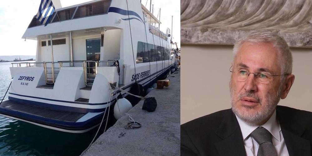 """Για 4 χρόνια σε άγονες γραμμές στα Δωδεκάνησα το ταχύπλοο """"ΖΕΦΥΡΟΣ"""" της SAOS Ferries"""