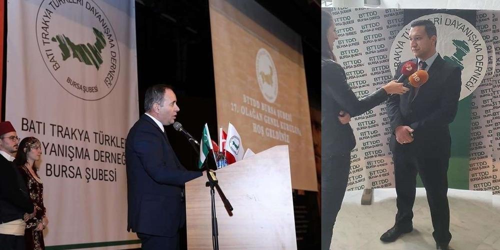 """Δήμαρχοι της Θράκης σε εκδήλωση στην Τουρκία, με σημαίες της ψευδεπίγραφης """"ανεξάρτητης Θράκης"""""""