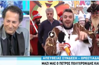 ΒΙΝΤΕΟ: Συγκινήθηκε τρομερά ο Πέτρος Πολυχρονίδης, απ' τα… αποθεωτικά σχόλια του κορυφαίου Μάκη Χριστοδουλόπουλου